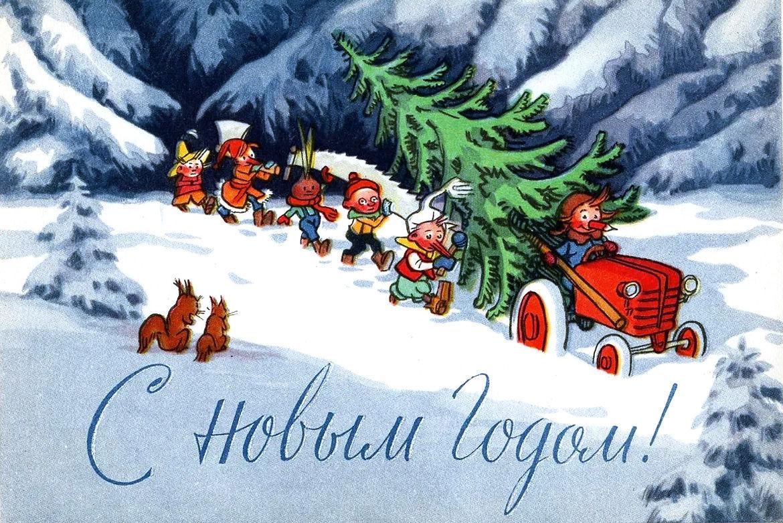 новогодние открытки как